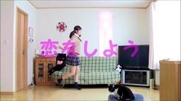 Hima - Koi wo Shiyou (dance cover) 004