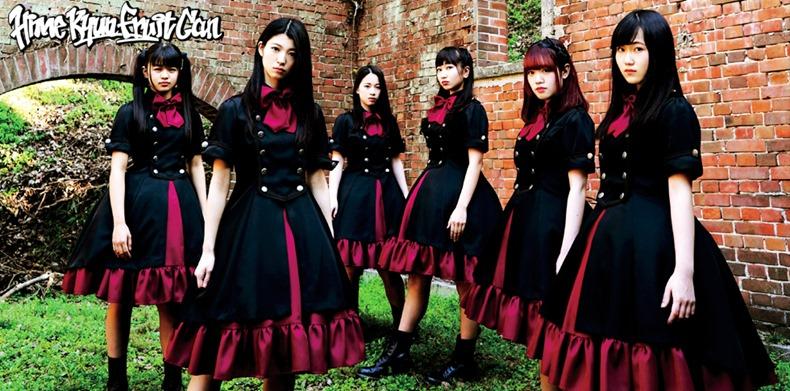 HimeKyunFruitCan - Saikyou Setsuna (video musical) profile