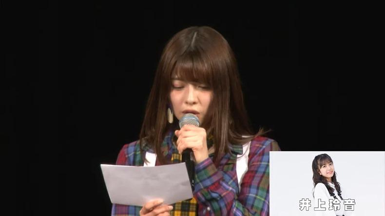Inoue Rei Juice=Juice 01
