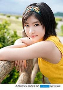 Kaga Kaede photobook  elineupmall3