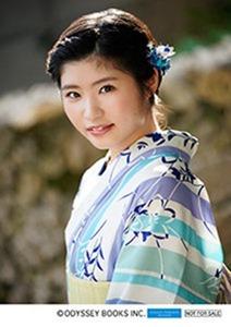 Kaga Kaede photobook  elineupmall4