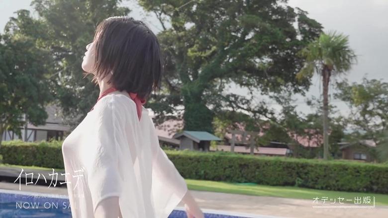 Kaga Kaede - Iroha Kaede 016