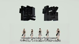 Kobushi Factory - Oh No Ounou (video musical) 03