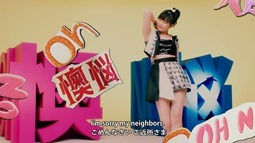Kobushi Factory - Oh No Ounou (video musical) 07