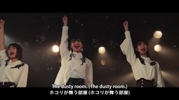 Kobushi Factory - Start Line (video musical) 005