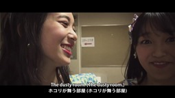 Kobushi Factory - Start Line (video musical) 006