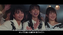 Kobushi Factory - Start Line (video musical) 012