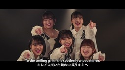 Kobushi Factory - Start Line (video musical) 013