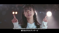 Kobushi Factory - Start Line (video musical) 024