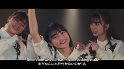 Kobushi Factory - Start Line (video musical) 031