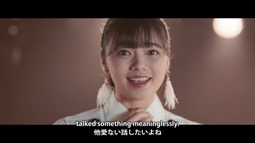 Kobushi Factory - Start Line (video musical) 033