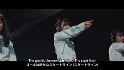 Kobushi Factory - Start Line (video musical) 056
