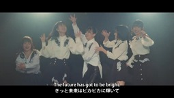 Kobushi Factory - Start Line (video musical) 057