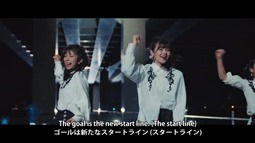 Kobushi Factory - Start Line (video musical) 062