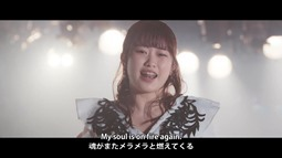 Kobushi Factory - Start Line (video musical) 064