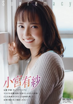 Komiya Arisa - Young Animal (2019 No12) 002