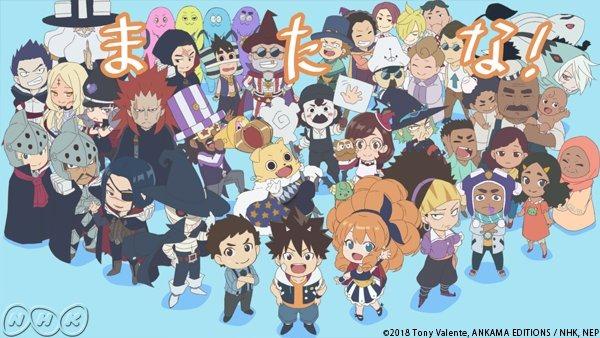 La serie de Anime Radiant tendrá Segunda Temporada en Octubre 04