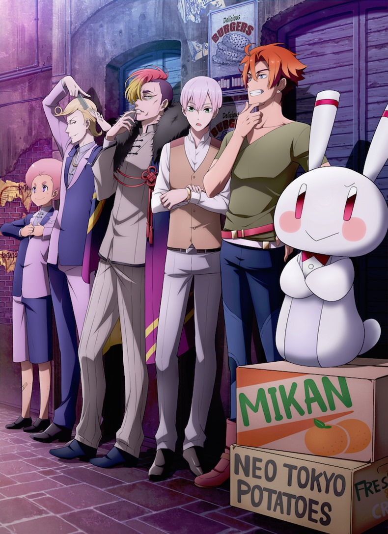RobiHachi Anime