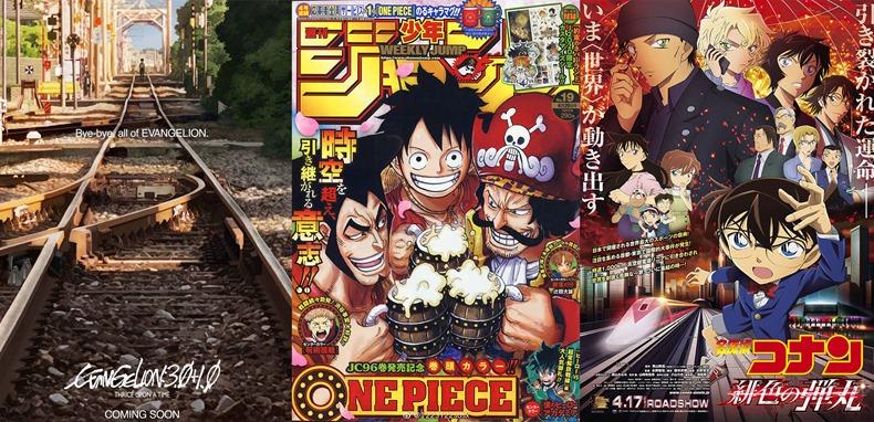 Lista de anime y manga afectados por el Coronavirus (COVID-19)