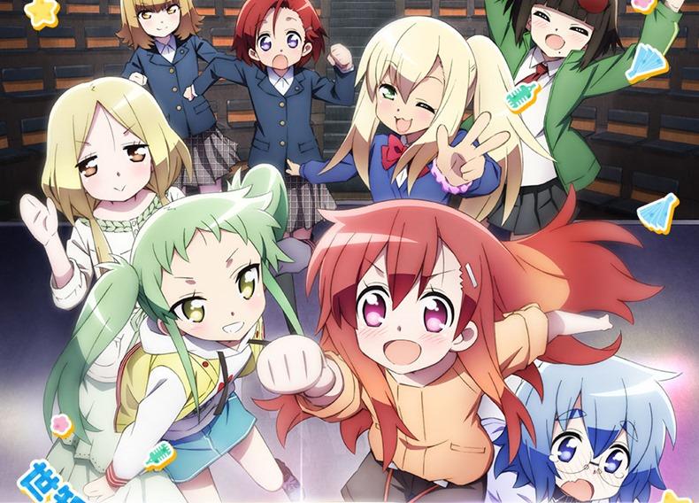 Maesetsu! - trailers para el Anime