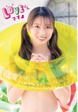 Makino Maria - Weekly Shonen Champion magazine 002