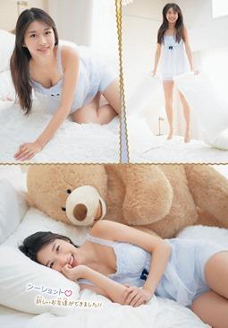 Makino Maria - Weekly Shonen Champion magazine 007