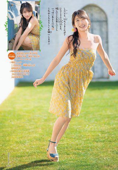 Makino Maria - Weekly Shonen Champion magazine 011