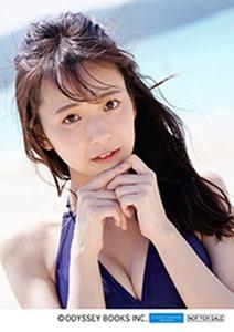 Miyazaki yuka photobook (1)