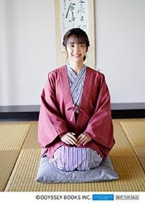 Miyazaki yuka photobook (4)