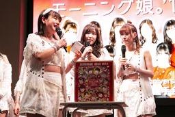 Fukumura Mizuki, Ikuta Erina, Yokoyama Reina-839411