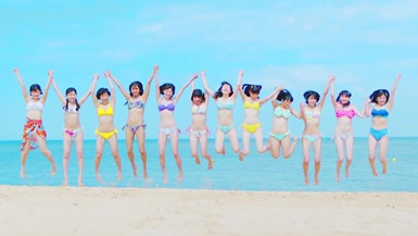 Niji no Conquistador - Summer to wa kimi to watashi nari!! (video musical) 096