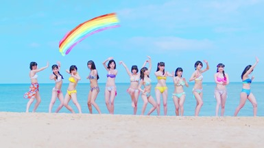 Niji no Conquistador - Summer to wa kimi to watashi nari!! (video musical) 137