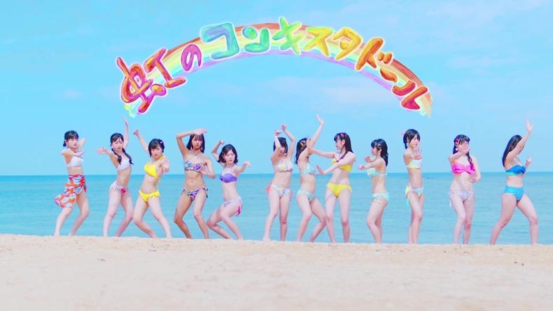 Niji no Conquistador - Summer to wa kimi to watashi nari!! (video musical) 138