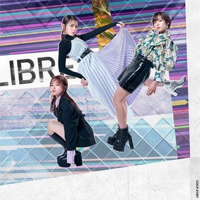 OnePixcel - LIBRE 1st album (3)