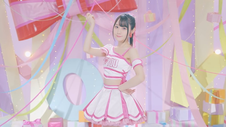 Ogura Yui - I Love You!! (PV dance shot version)