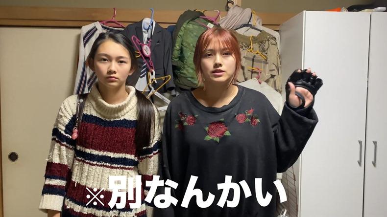Okai Asuna