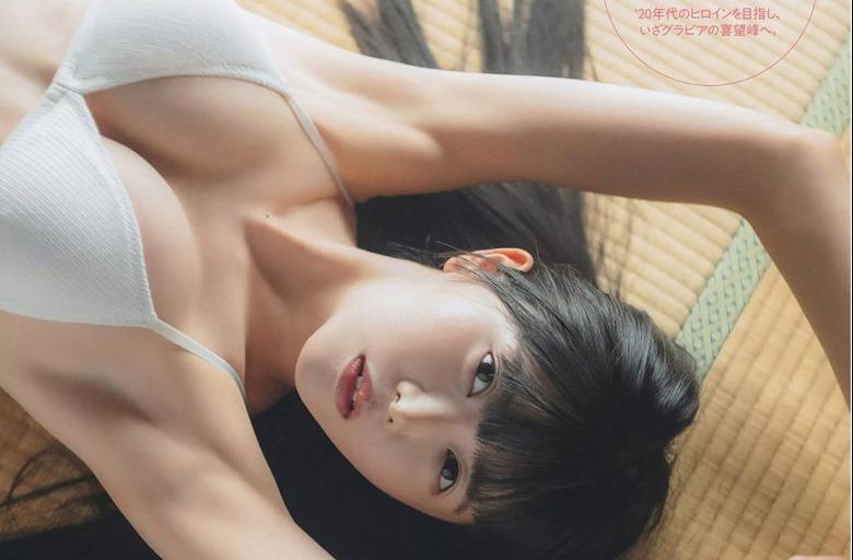 Onodera Azusa FLASH magazine 2020-11-10_001