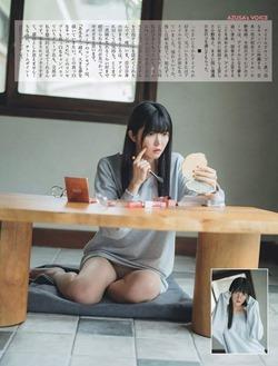 Onodera Azusa FLASH magazine 2020-11-10_003