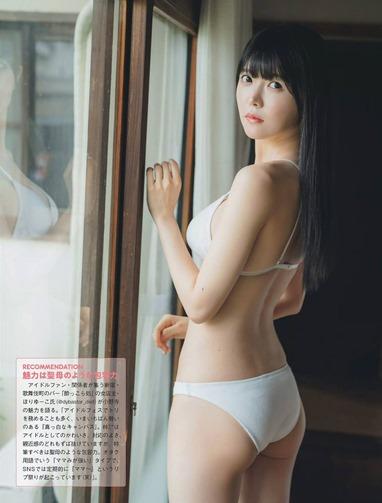 Onodera Azusa FLASH magazine 2020-11-10_004