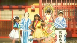 RABBIT HUTCH - Kangei! Oikkou SUMMER (video musical) 049