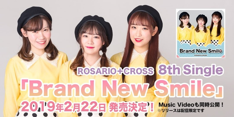 Brand New Smile-ROSARIO CROSS