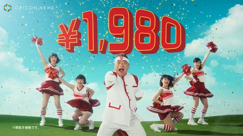 Rikako, Moe, Musubu y Reira en el nuevo comercial de PIZZA-LA (video) 001