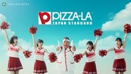 Rikako, Moe, Musubu y Reira en el nuevo comercial de PIZZA-LA (video) 004