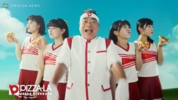 Rikako, Moe, Musubu y Reira en el nuevo comercial de PIZZA-LA (video) 007