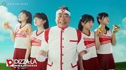 Rikako, Moe, Musubu y Reira en el nuevo comercial de PIZZA-LA (video) 008