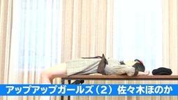 Sasaki Honoka - Chikatto Chika Chikaa (dance cover) 001