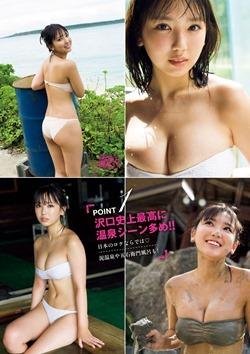 Sawaguchi Aika Young Magazine 2020 48 004