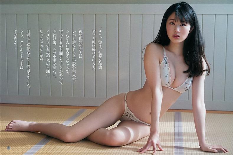 Sugimoto Mariri (Weekly Young Jump)