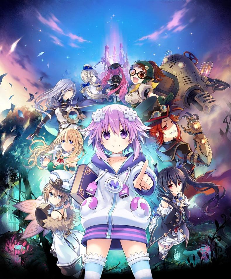 Yuusha Neptune Sekai yo Uchuu yo Katsumoku se yo Ultimate RPG Sengen