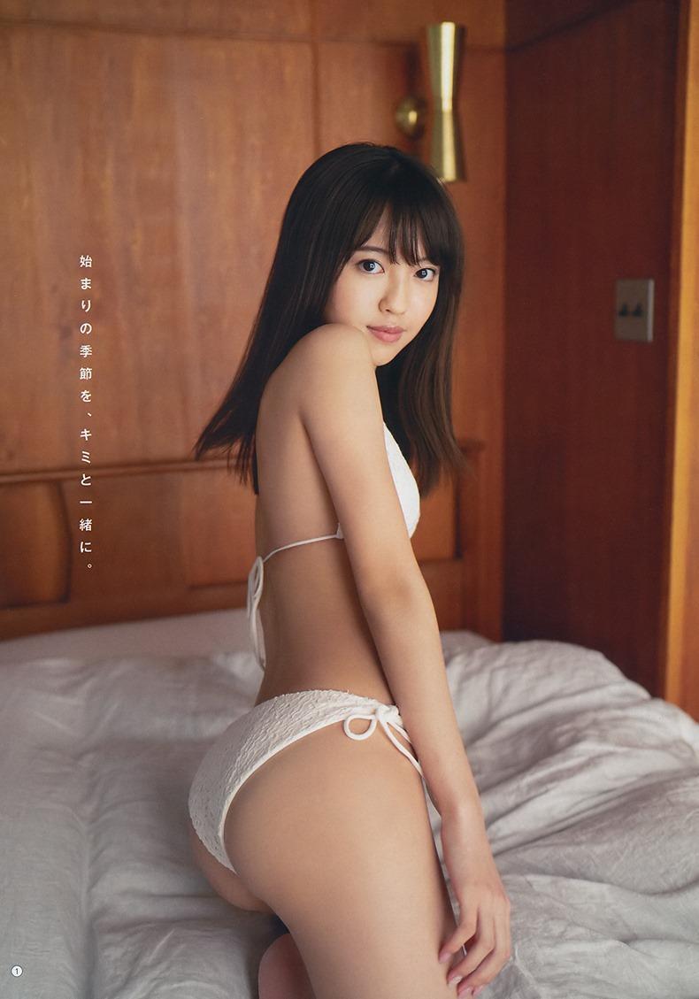 Tanaka Erena 田中えれな - Young GanGan 001